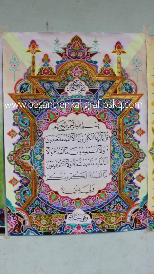 Kaligrafi Anak Sd : kaligrafi, Lomba, Kaligrafi, Untuk, Archives