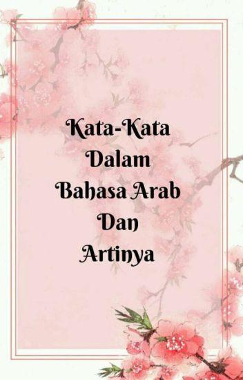 Kata Mutiara Cinta Dalam Bahasa Arab Dan Artinya : mutiara, cinta, dalam, bahasa, artinya, Cinta, Dalam, Bahasa, Artinya