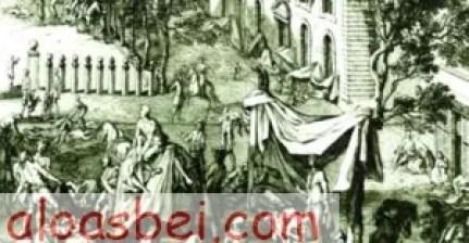 দ্য প্লেগ অব জাস্টিনিয়ান ৫৪১ খ্রি aloasbei.com