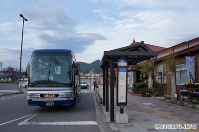 Bis yang mengantarkan dari Ogizawa ke Shinano Omachi station