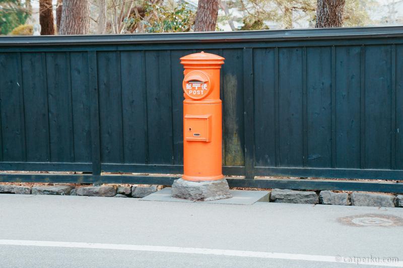 Kotak pos di Jepang itu lucu, seperti ini misalnya