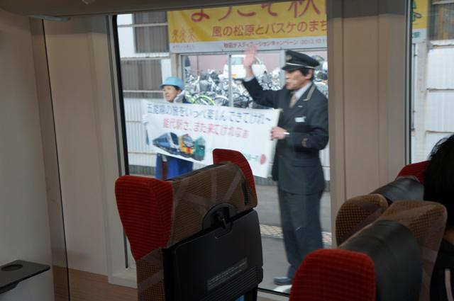 Sangat berkesan :') orang Jepang memang enggak main - main dengan yang namanya customer service.