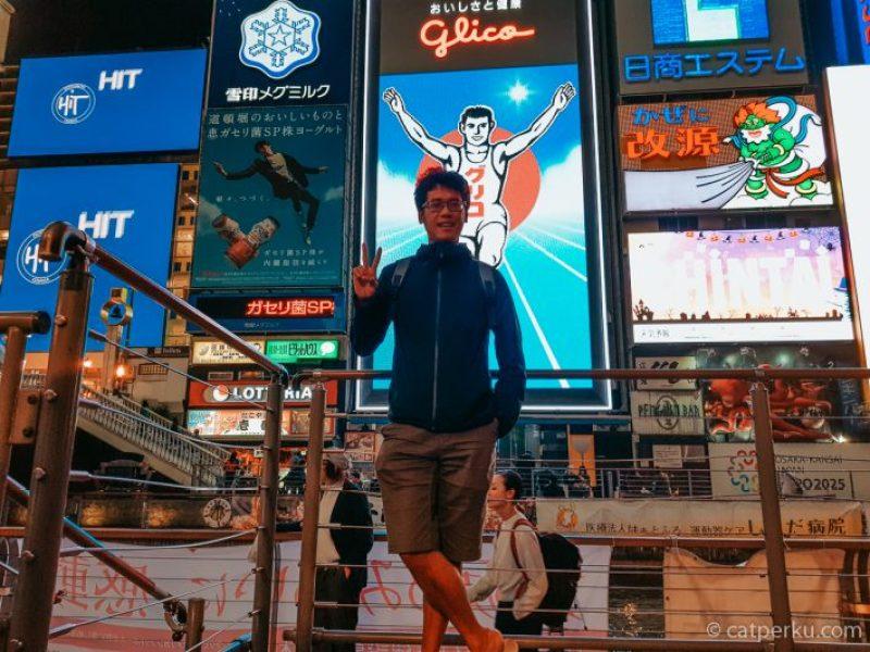 Sekali pesan, kamu bisa mengunjungi beberapa destinasi di Jepang!