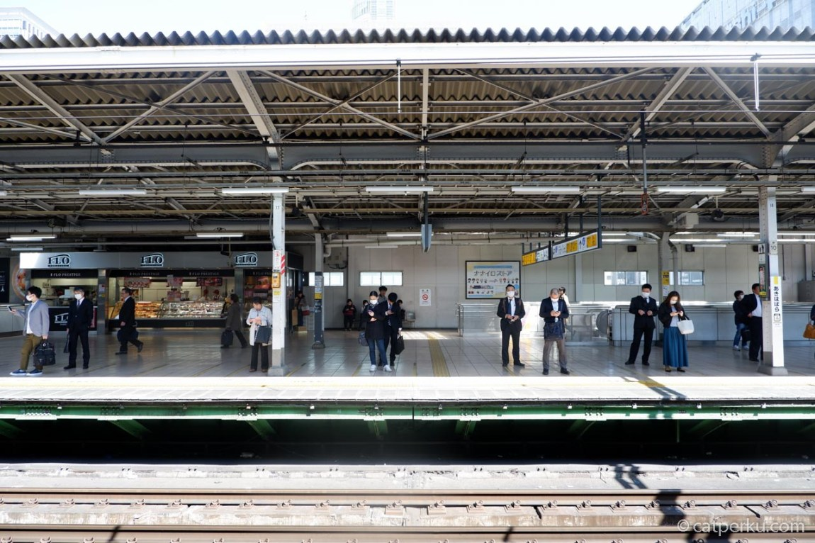 Station JR Akiha bara