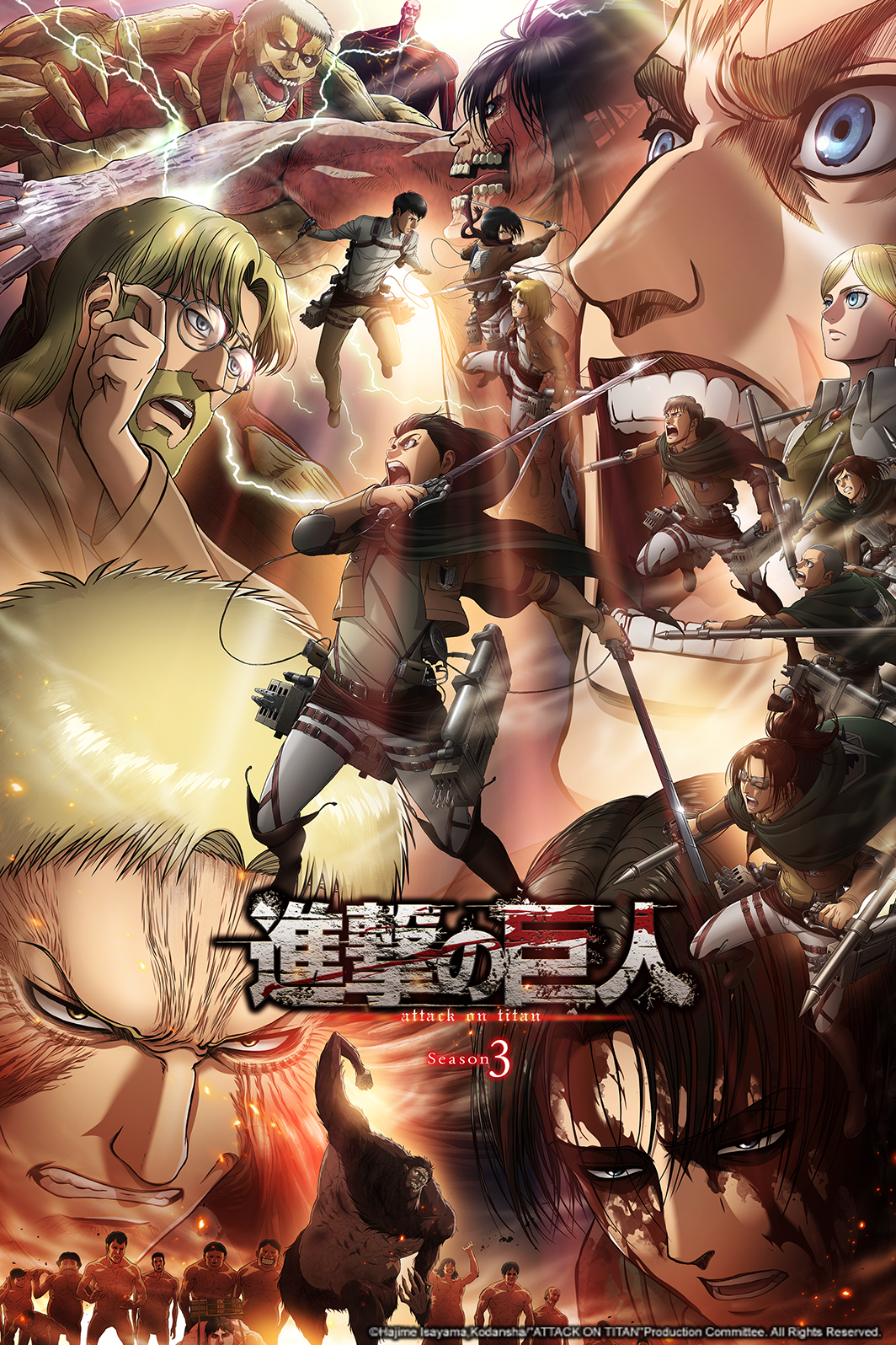 Download Wallpaper Anime Attack On Titan Brainly