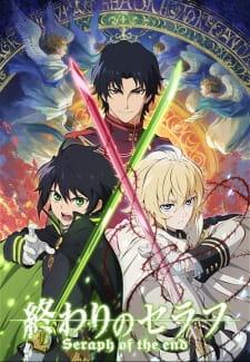 Download Anime Owari no Seraph S1 BD Batch Sub Indo - Meownime