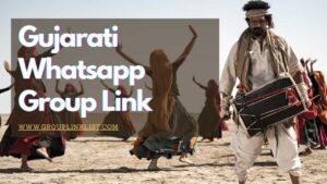 Gujarati whatsapp group link,Gujarati whatsapp group links, Gujarati group,Gujarati group,Gujarati whatsapp group,