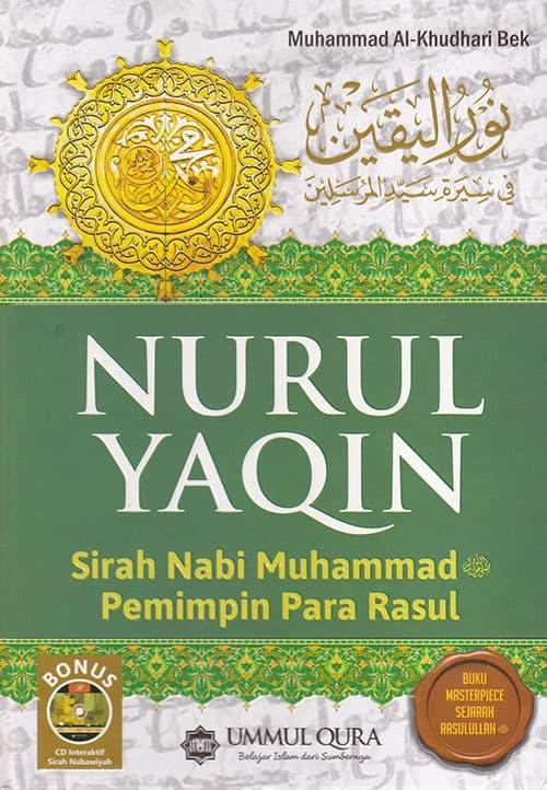 Baiatul Aqabah : baiatul, aqabah, Bai'at, 'Aqabah, Pertama, Kedua, Nurul, Yaqin, Senang