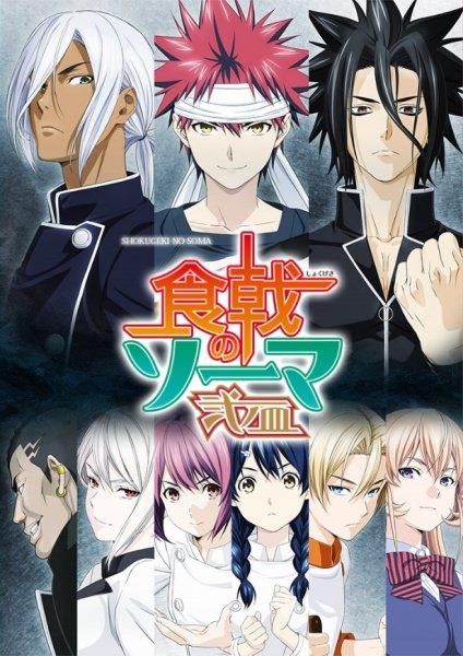 Shokugeki No Soma Season 3 Batch : shokugeki, season, batch, Anibatch, Shokugeki, Souma