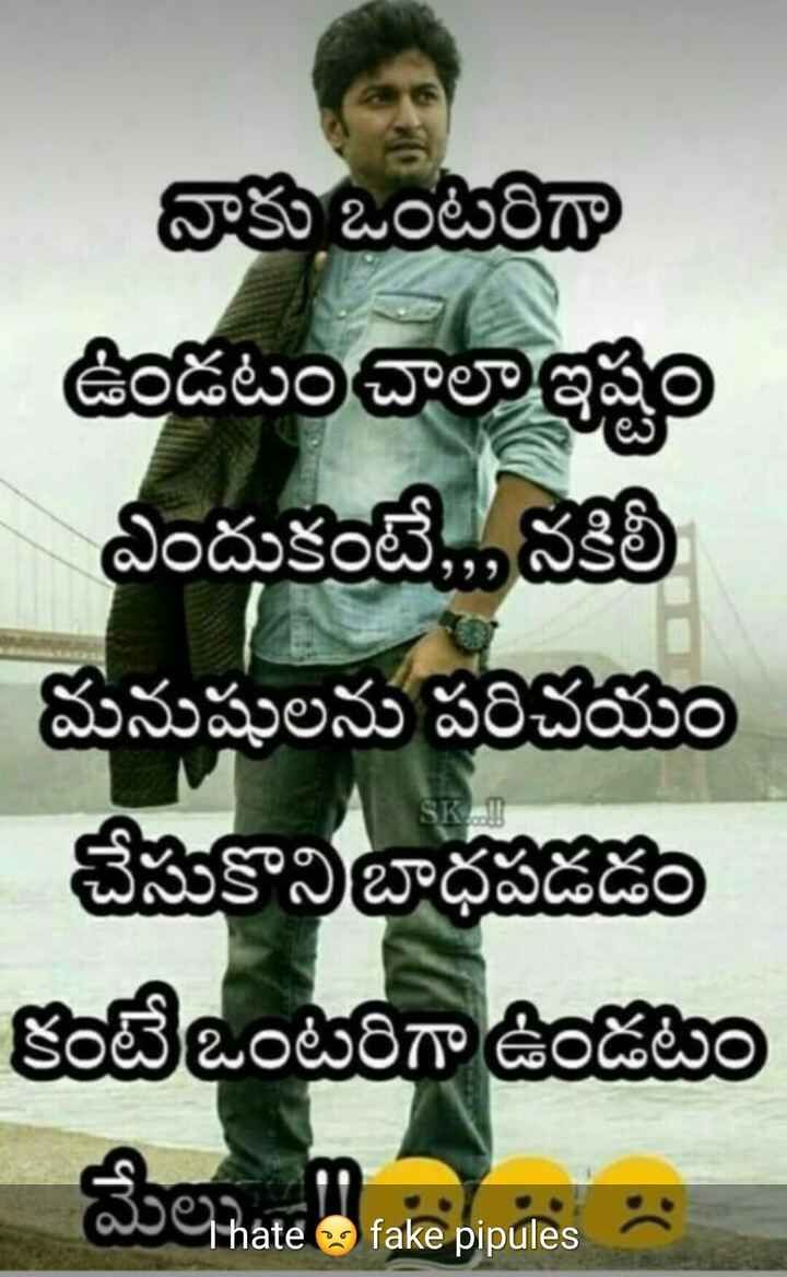 Telugu Funny Videos For Whatsapp Download : telugu, funny, videos, whatsapp, download, Share, Telugu, Funny, Videos, Download
