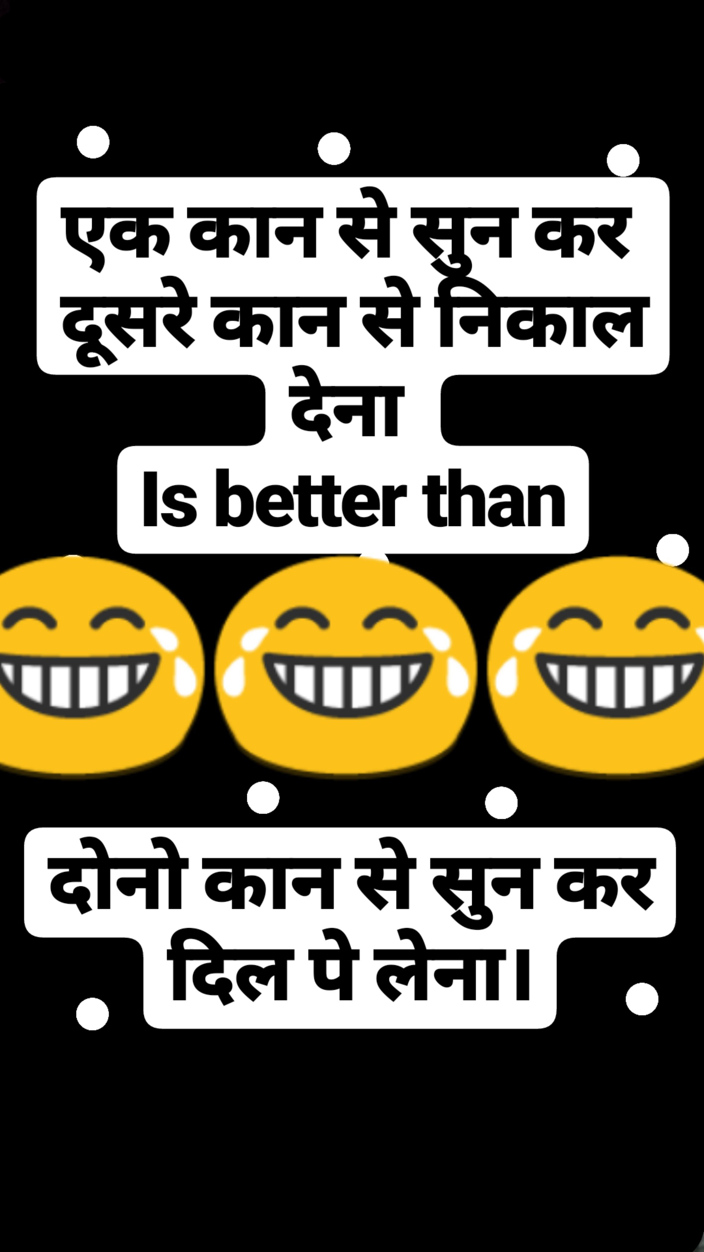 Funny Motivational Quotes In Hindi : funny, motivational, quotes, hindi, Funny, Quotes, Images, Hindi