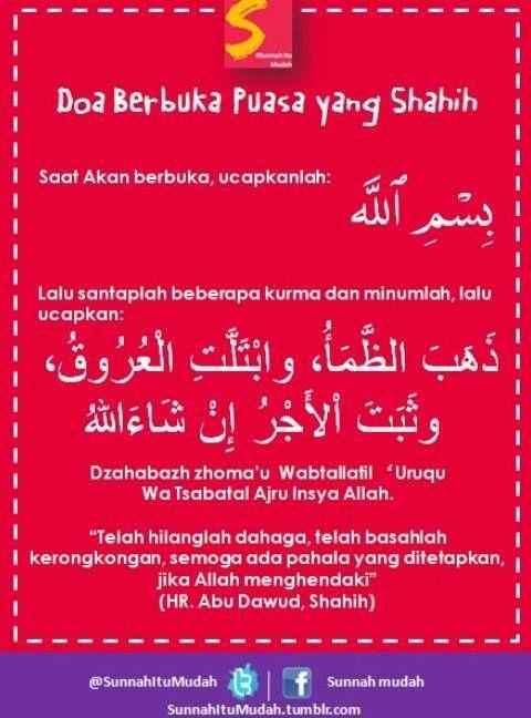 Doa Buka Puasa Syawal : puasa, syawal, Puasa, Ramadhan, Shahih