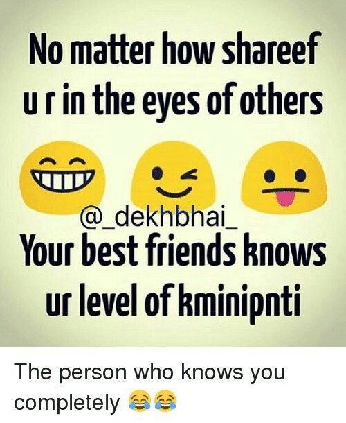 Best Funny Comments On Friends Photos In Hindi : funny, comments, friends, photos, hindi, Funny, Comments, Friends, Photo, Instagram, Hindi