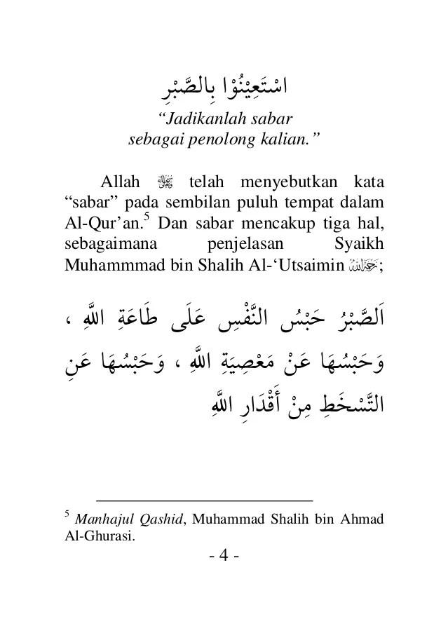 Kata Mutiara Dari Al Quran : mutiara, quran, Quran, Sabar