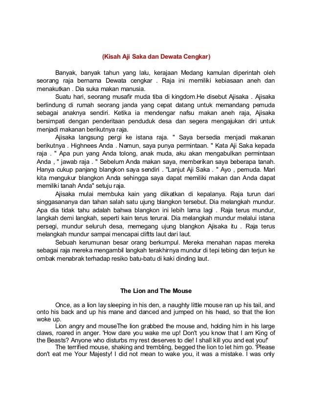 Cerita Liburan Ke Pantai Dalam Bahasa Inggris Dan Terjemahannya : cerita, liburan, pantai, dalam, bahasa, inggris, terjemahannya, Liburan, Dalam, Bahasa, Inggris, Artinya
