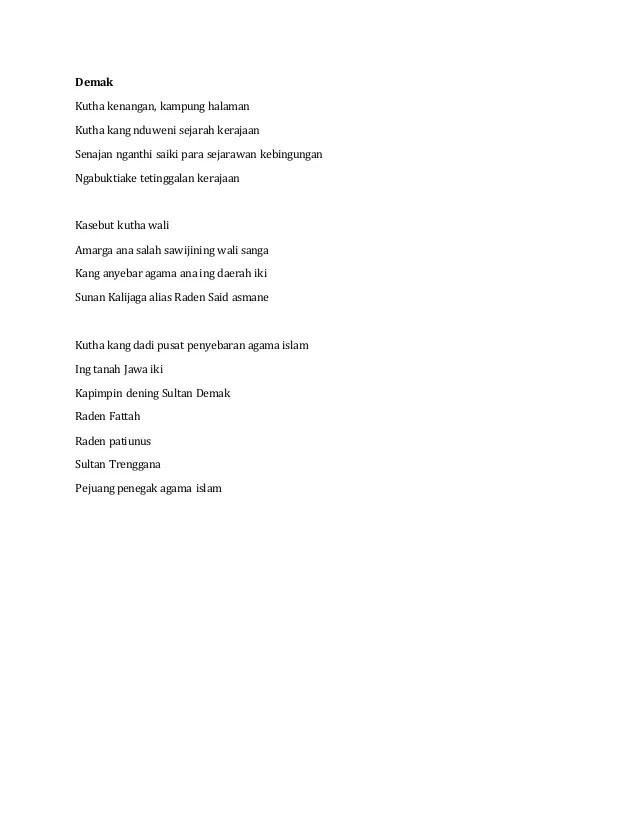 Puisi Bahasa Jawa Tentang Lingkungan : puisi, bahasa, tentang, lingkungan, Geguritan, Bahasa, Lingkungan, Sekolah, Dalam