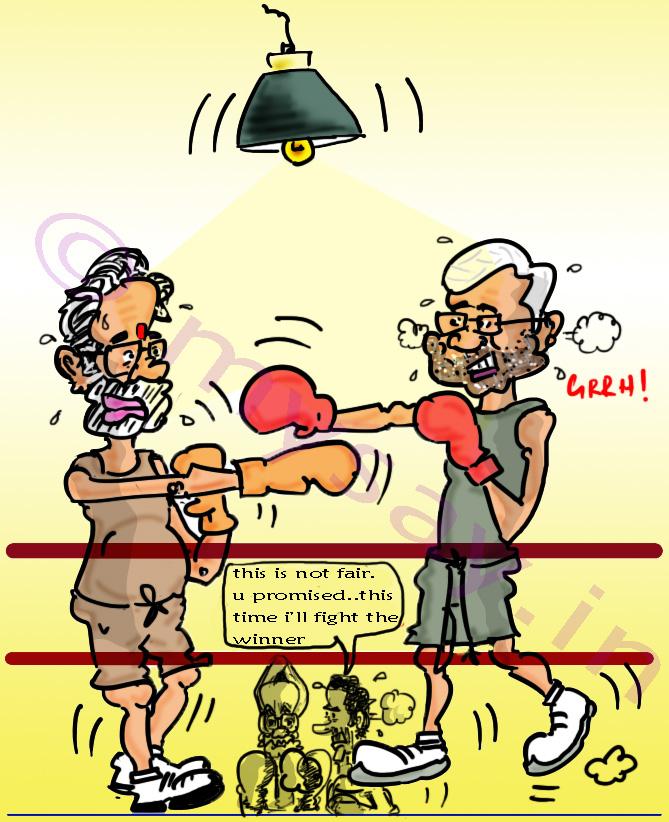 Narendra Modi Funny Cartoon Photos : narendra, funny, cartoon, photos, Narendra, Funny, Cartoon, Photos