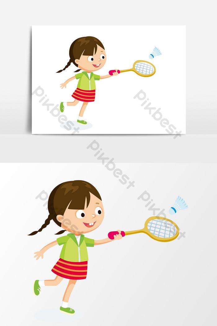 Gambar Bermain Bulutangkis : gambar, bermain, bulutangkis, Gambar, Orang, Bermain, Bulutangkis, Kartun