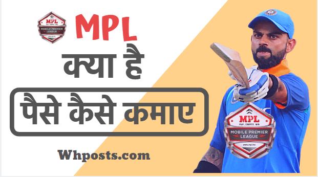 MPL Kya Hai mpl pro apk download