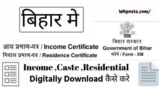 Awasiya digitally download