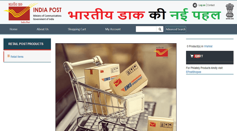 e-commerce portal, beginning of India Post, indiapost Post Office, ap postal