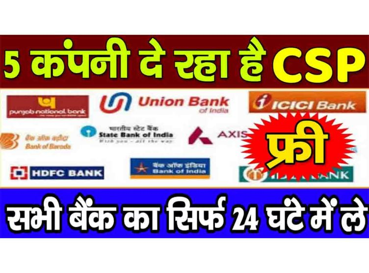 customer service point registration csp, fino payment bank csp, nvsp form 8