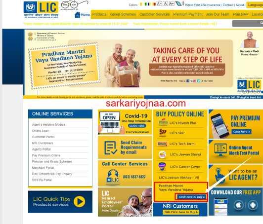 PMVVY Scheme Online Application, Pradhan Mantri Vaya Vandana