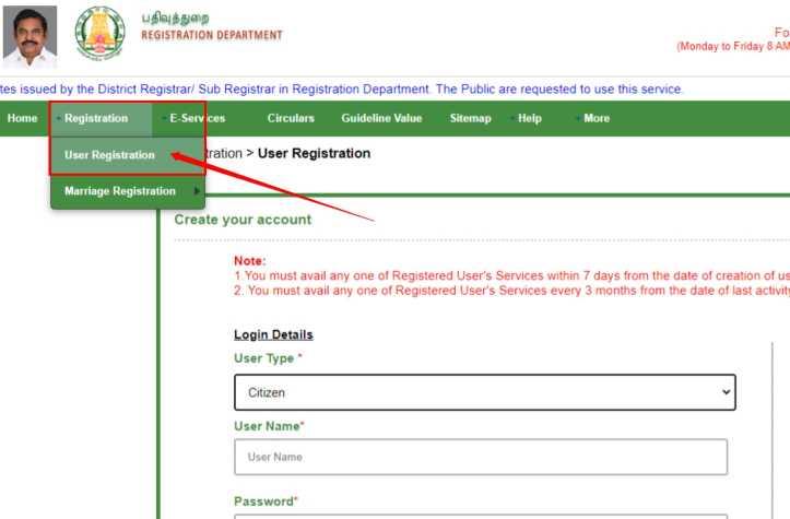 User Registration Tnreginet Portal , Guideline Value, tn patta