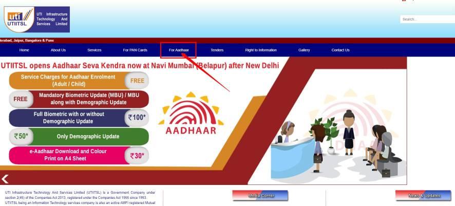 UTI Aadhar Seva Kendra, aadhar center open