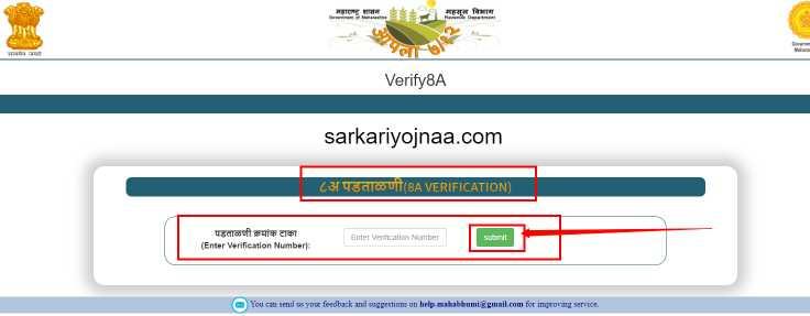 Digitally Signed 8A Verify, Mahabhu Abhilekh Maharashtra