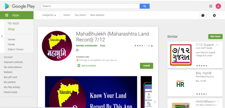 Mahabhulekh, Maharashtra Land Record App Download, Maharashtra Bhumi abhilekh