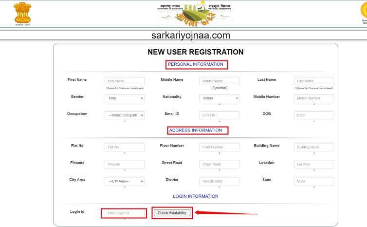 Mahabhulekh NEW USER REGISTRATION, Mahabhu Abhilekh Maharashtra
