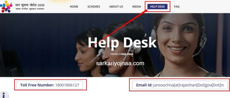 , Public Information Portal, jansoochna