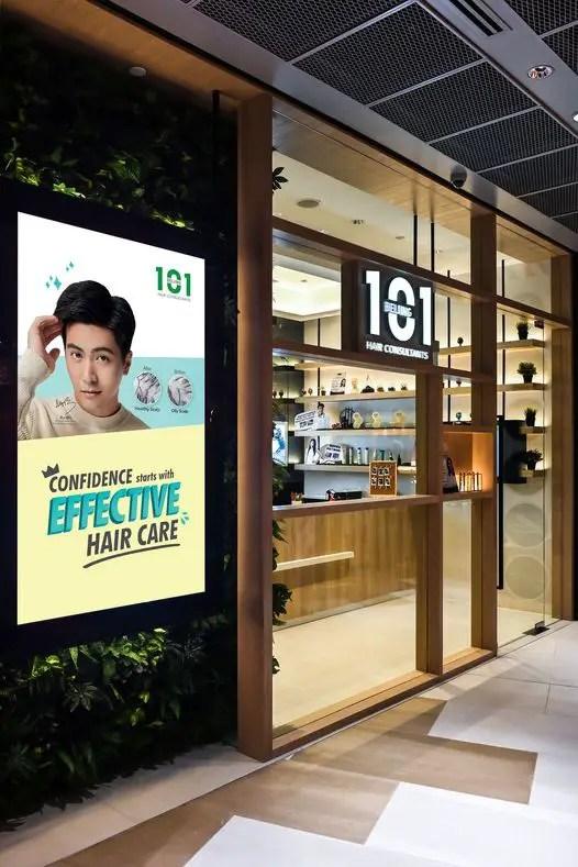beijing 101 shopfront