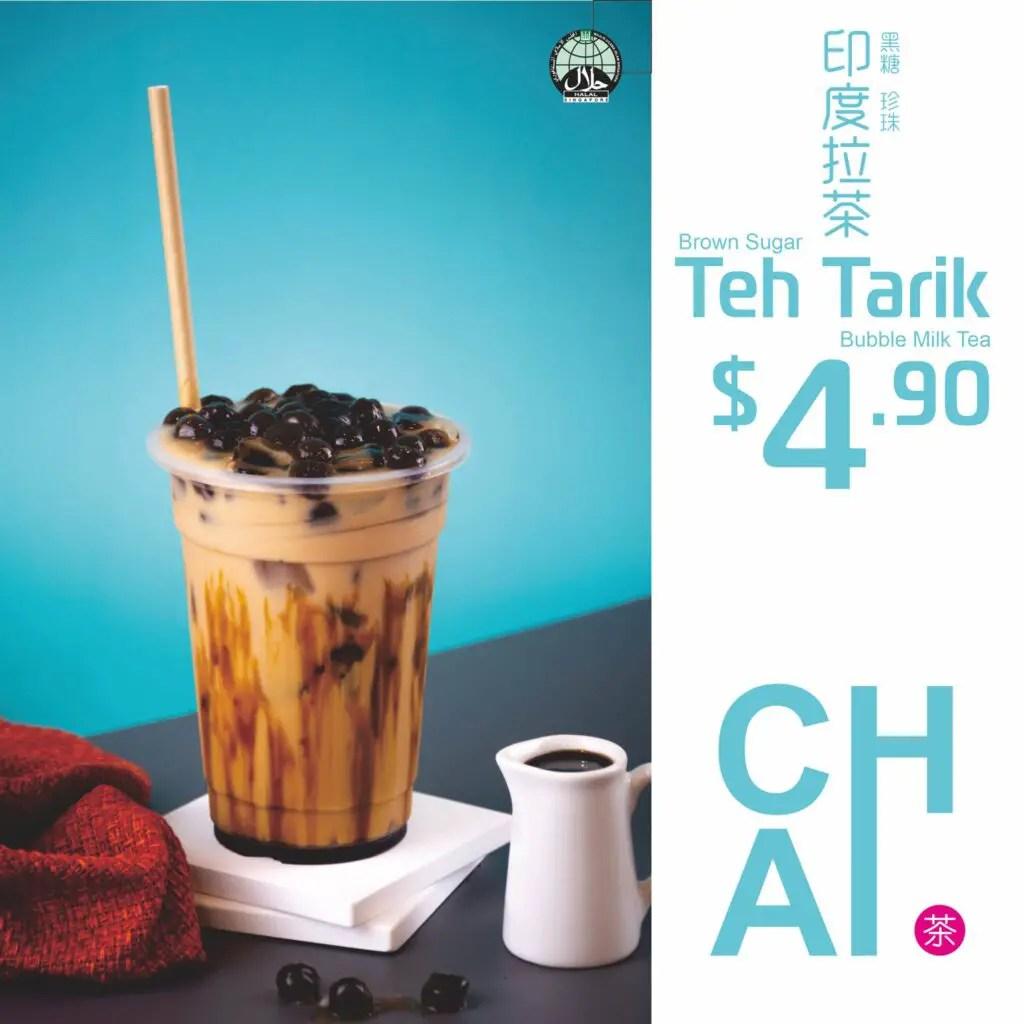Brown Sugar Teh Tarik Bubble Milk Tea
