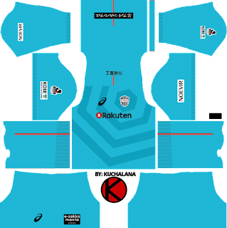 vissel-kobe-kits-2017-%2528goalkeeper-away%2529