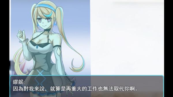 A.I-Mnemosyne 記憶女神 FREE Steam Key Game - SteamGateways