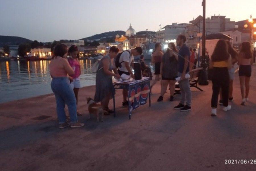 Το πρόγραμμα του 45ου Φεστιβάλ ΚΝΕ‑Οδηγητή στη Μυτιλήνη   StoNisi.gr