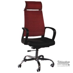 Back Support For Office Chair Malaysia Old Dining Room Chairs Tekkashop Kkmoc109 Adjustable Seat Height Ergonomic High