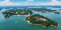 Lake Lanier Islands Georgia
