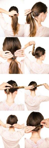Bridal Hairdo. DIY Wedding Hair Styles - StyleFrizz