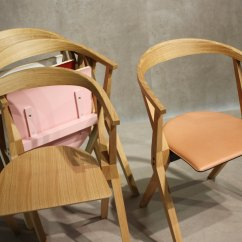 Chair Design Bd Office Chairs Without Arms B By Barcelona Stylepark