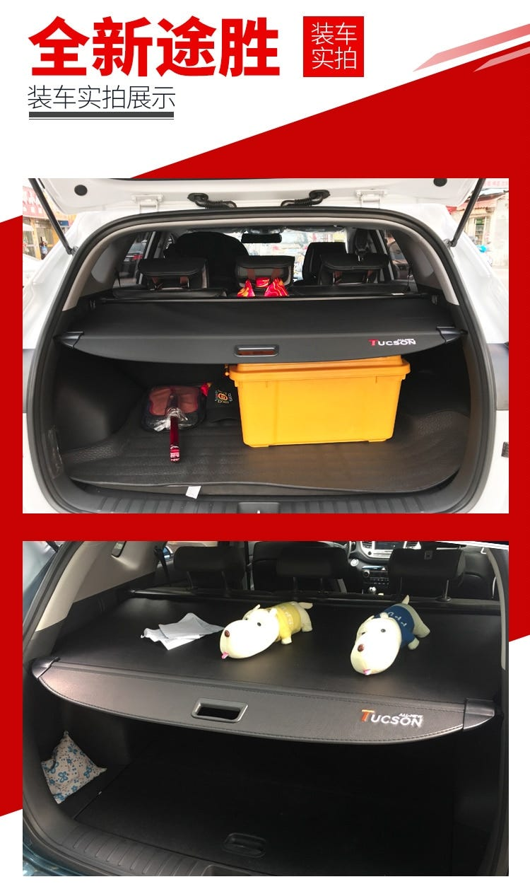 Hyundai Tucson Trunk : hyundai, tucson, trunk, 748427255, Hyundai, Tucson, 2015-18, Santafe, 2013-19, Dedicated, Trunk, Cover, Material, Curtain, Retractable, Space, Accessories, Automobiles, Motorcycles/Interior