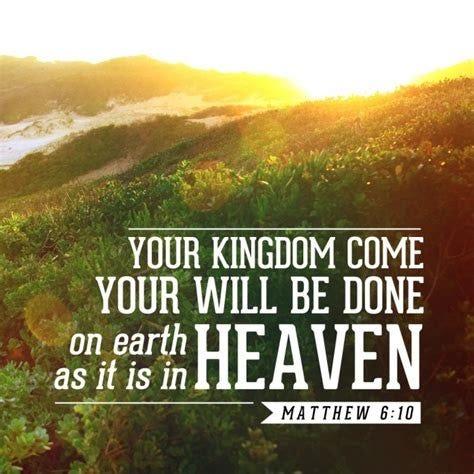 Your Kingdom Come - Pocket Fuel