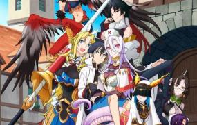22 Monster Musume no Oishasan Estrenos Verano