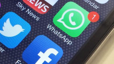 Photo of Bocoran Fitur Baru di WhatsApp iOS