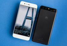 Photo of Huawei P10 Terima Pembaruan Android Pie 9.0