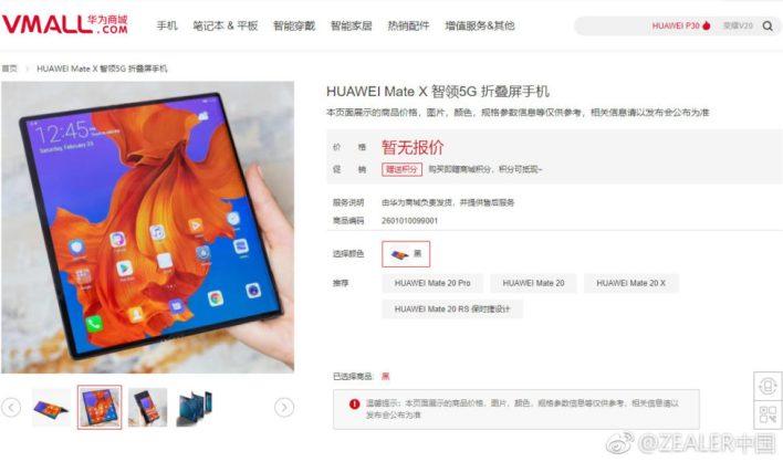 Huawei Mate X Bakal Tersedia Bulan Juni Mendatang
