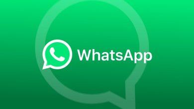 Photo of Fitur-Fitur Tersembunyi di WhatsApp Yang Jarang Kamu Ketahui