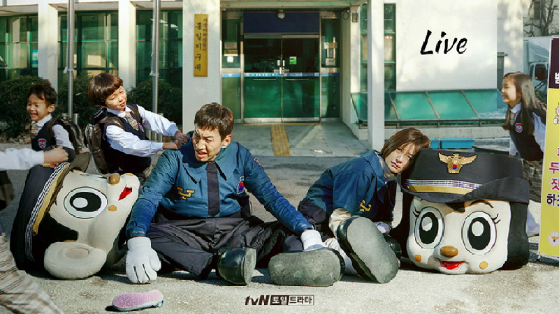 poster drama Korea live tentang polisi